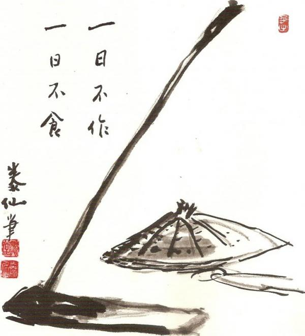 Le camp d'été :  approfondir la pratique du zazen