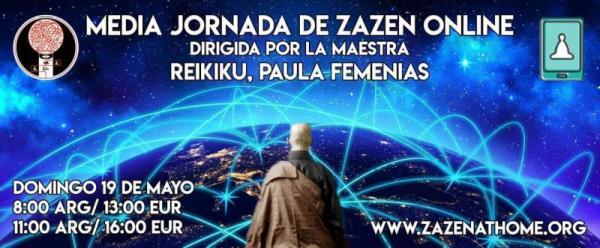 Zazen virtuel. zazoomer avec nous sur cette planète.