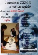 Journée de découverte de la calligraphie zen