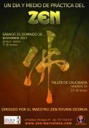 Sesshin y caligrafía zen - Barcelona Noviembre 2017