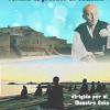 Cartel Zen y Playa VIII
