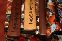 Dojo Zen de Barcelona Kyosaku