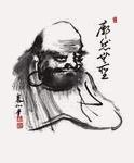 Boddidharma, monje budista indu, fundador en china de la escuela Chan, corriente contemplativa del mahāyāna, que se convirtio en el Zen.