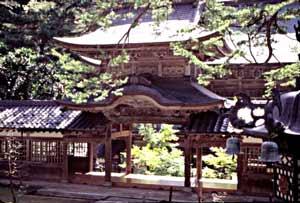 Entrada del Templo Zen Eihei