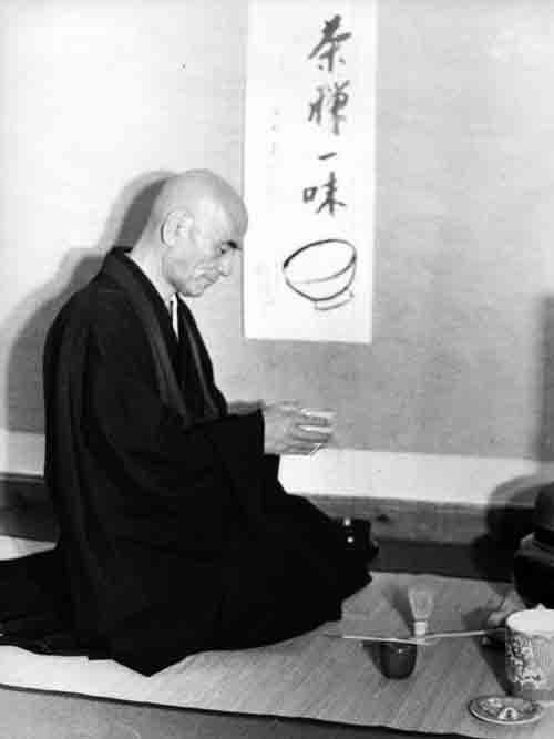 """""""Maestro Taisen Deshimaru caligrafía"""""""