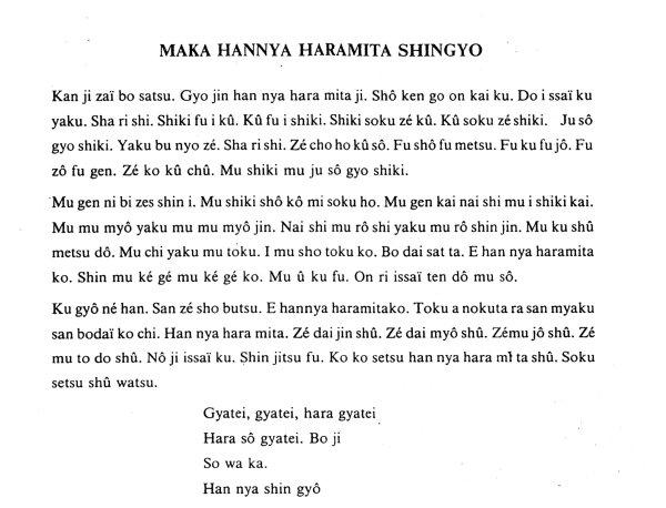 Texte de l' hannya shingyo en kanbun phonétique