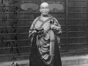 Maestro Kodo Sawaki