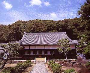 Entrada del templo Zen Koshoji