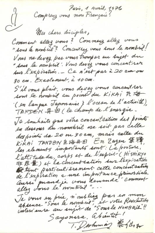 Comment allez-vous sous le nombril ? Lettre de Maitre Deshimaru à ses disciples