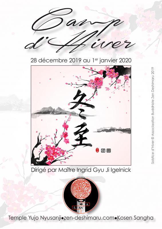 Camp d'hiver 2019: Zazen la méditation Zen, Temple du Caroux près de Montpellier