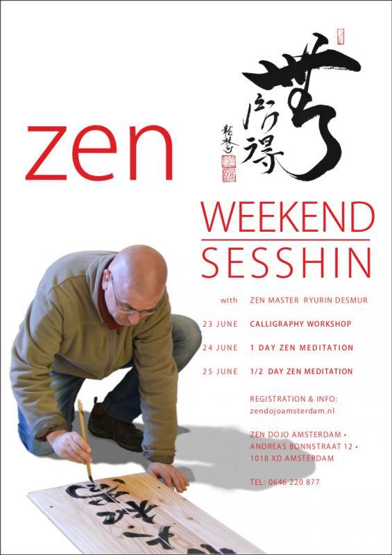 Sesshin d'Amsterdam juin 2017. 2 jours de médittation zen
