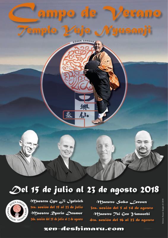 Campo de verano 2018